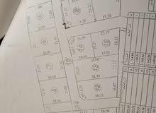 أرض سكنية أبوروية للبيع