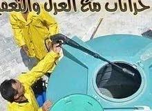 شركة تنظيف بجازان 0557573771 منازل خزانات سجاد موكيت مجالس كنب