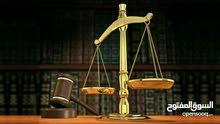 مكتب مجاماه الشرعي