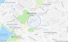 ابحث عن شقه للايجار او منزل في السلماني الغربي في حدود500او600لعائلة متوسطه