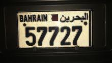 للتنازل عن رقم سيارة خميسي السعر 1200