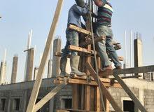 شركة بناء الحديث (الحجازي)