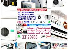 Air conditioner buy,sale, Repair & all maintenance, call 33129765
