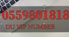 0559801818 DU VIP number