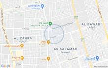 شقق سكن طالبات في حي السلامه
