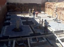 اعمال البناء ولاصلاح