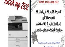 ricoh mp 2852