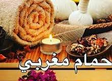 تركيبات الحمام المغربى