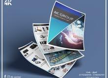 تصميم كتلوك + اعلانات للشركة