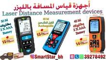 قياس المسافة بالليزر/ Laser distance measuring