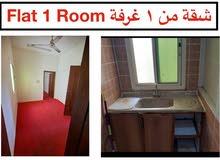 3 flats for rent  Muharaq