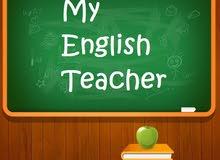 درس خصوصي (انجليزي) بسعر مميز
