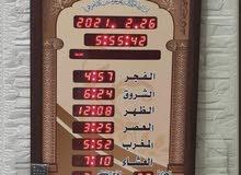 ساعه مسجد 70*50 اذان واقامه