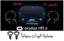 oculus rift s vr new، أوكولاس رفت اس جديد