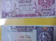 عملات قطريه جميع الإصدارات فئة ريال و خمسه والعشرة