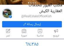 عماره تجاريه سكنيه فى ماجورى شارع خبزه 5 أدوار دخل شهرى 14 ألف