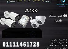 Cairo – New camera that brand is  for sale
