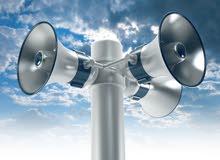 Horn Speaker سماعات بوق للمساجد والمدارس والمصانع