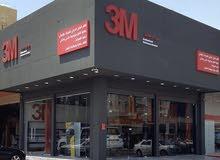 مركز معتمد 3M