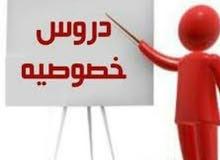 دروس خصوصيه/البصرة/القرنه