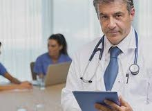 مطلوب طبيب عام -رجل فقط- للتوظيف الفوري بالدمام