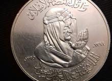 ميدالية فضة وزن 60جرام الملك فيصل السعود