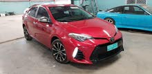 Used 2017 Toyota Corolla for sale at best price