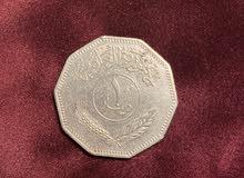 Coin— 1 Dinar Iraqi from 1981 ,  عملة— دينار عراقي من سنة 1981