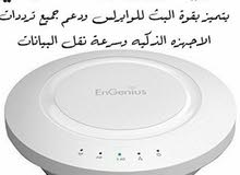 access point engenius