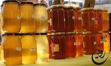انواع العسل المتوفره لدي للبيع