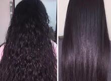 خبيرة بروتين الشعر المعالج