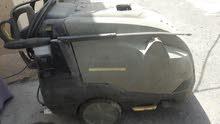 جهاز للغسيل مثل غسيل(السيارات + السجاد + المنازل +....الخ