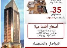 for sale apartment in Sharjah  - Abu shagara