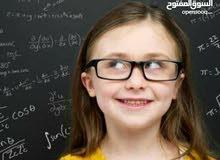 معلمة خصوصي في بيتها للمراحل الابتدائية البيادر