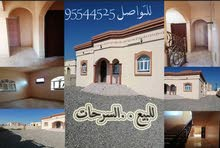 Al Khaboura property for sale with 3 Bedrooms rooms