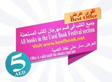 books 5 AED