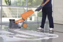 سبليكس لخدمات النظافه