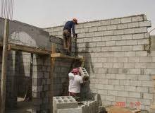 معلم بناء و مقاولات  الشرائع