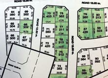 For sale land in the scheme of Muharraq facilities - Land No. 68