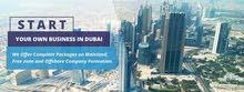 Business Setup in Dubai and UAE