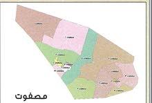 استفيد بعرض اقساط علي (40) شهر لتملك ارض سكنية بمصفوت حوض 3 اراضي فرز جديد