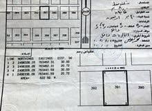 العيجة 2: ارض سكنية للبيع
