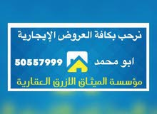 excellent finishing apartment for rent in Al Jahra city - Qairawan