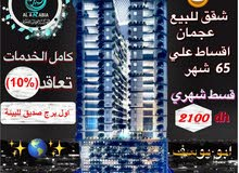 an apartment for sale in Ajman Ajman Downtown