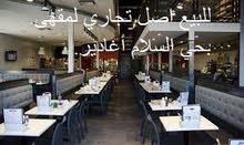 للبيع اصل تجاري لمقهى مجهزة بحي السلام أغادير.