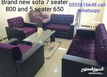 7 مقاعد أريكة مريحة جديدة كثير لون لدي مثل الأسود والبني وغيرها الكثير