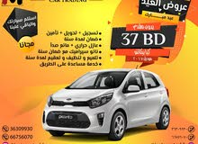Kia Picanto 2017 with excellent condition.