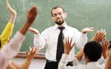 معلم رياضيات و إنجليزي