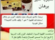 عمان الاردن :::::::::