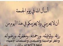 عملات للمملكه العربيه السعوديه للملك خالد وفيصل وسعود، وعبد العزيز